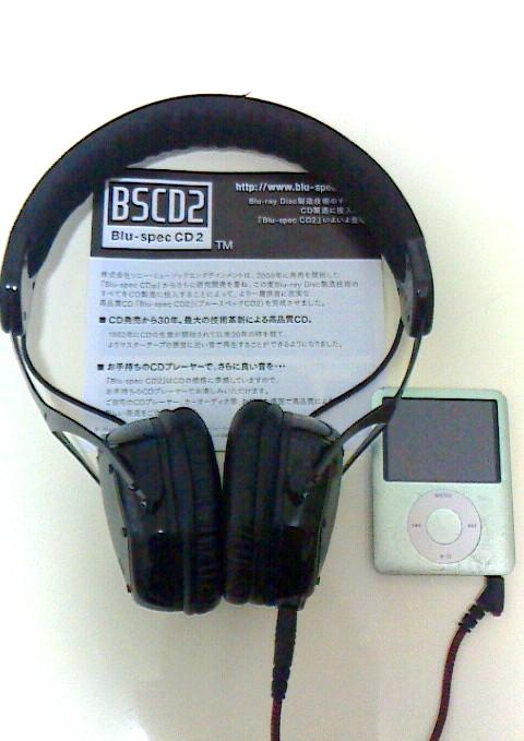 iPod×V-MODA2