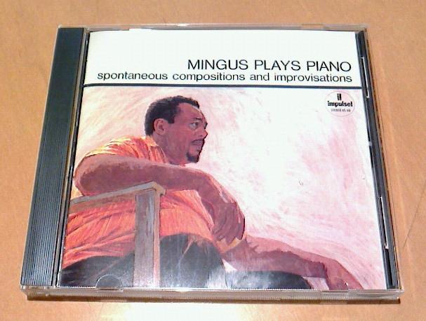 ミンガス『プレイズ・ピアノ』