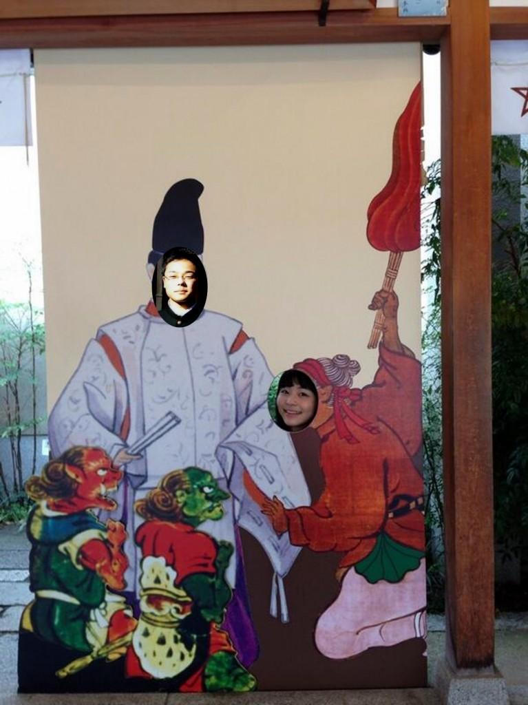 ゆっふぃーと京都2