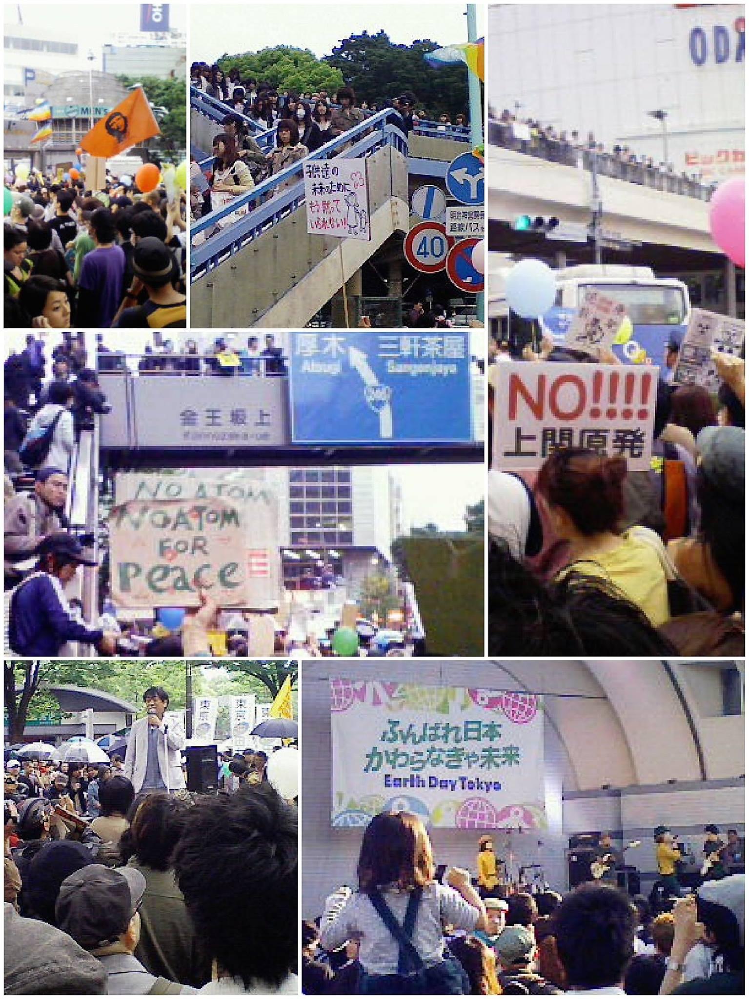 2011年デモ